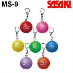 Sasaki Mini Ball Key Chain MS-9