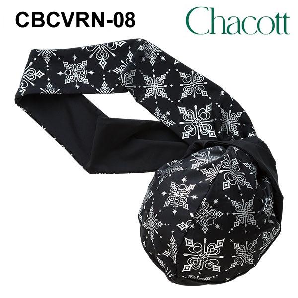 CBCVRN-08
