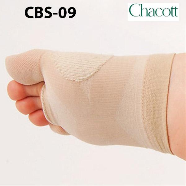 CBS-09
