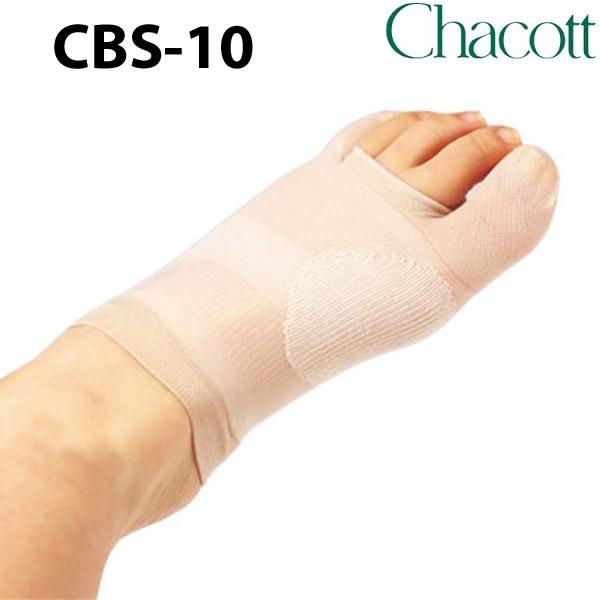 CBS-10