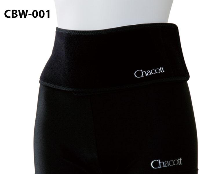 CBW-001-BK