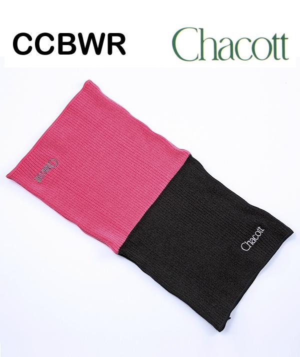 CCBWR-PKxBK-2-1