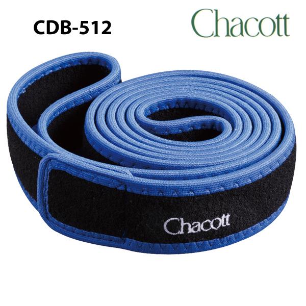 CDB-512-CHOOSE_ONE