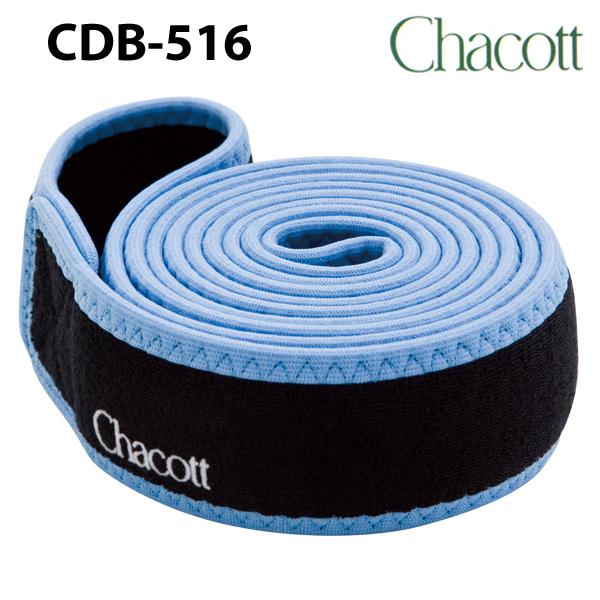 CDB-516-CHOOSE_ONE