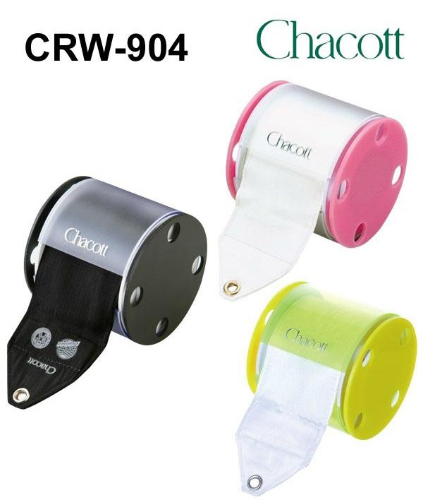 CRW-904-CHOOSE_ONE